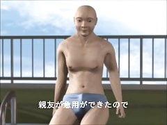 3D ragazza asiatica si fa scopare dal lato piscina