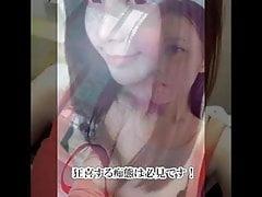 Zipang-4245