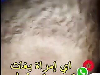 maroc Mghribiya kaymso liha o katghawat o gatgol lih wakwak