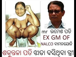 nude sakuntala pati wife of ramesh CH pati Bhubaneswar woman