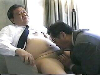 japanese Old Man 817