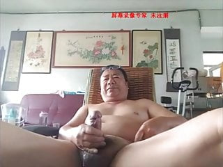 chinese daddy 020