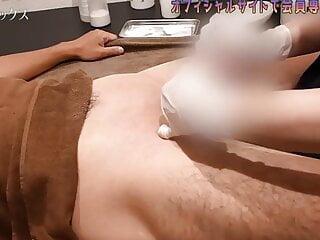 Japan Male Waxing (Brazilian wax)
